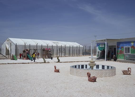 zaatari 5 site